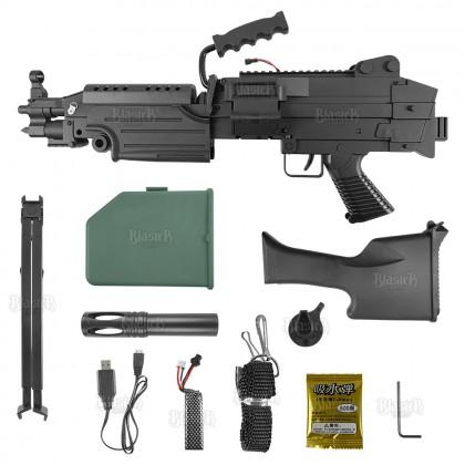 Ze Hua SAW M249 V4 Gel Blaster