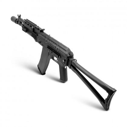 Ren Xiang AK102 Gel Blaster